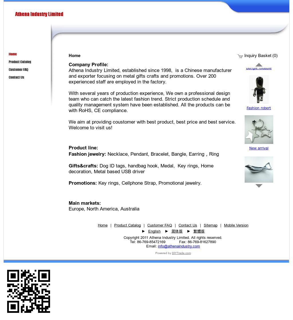 Athena Company Profile