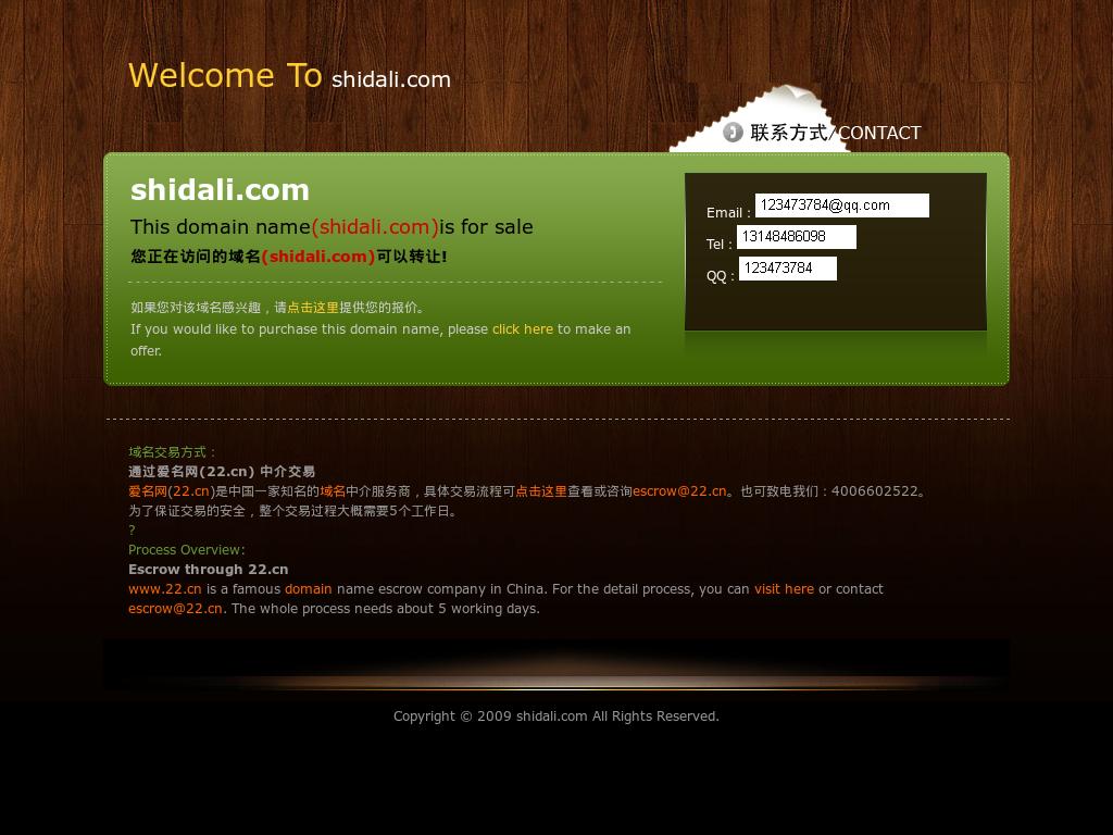 Zhejiang Shidali Shoes Competitors, Revenue and Employees - Owler