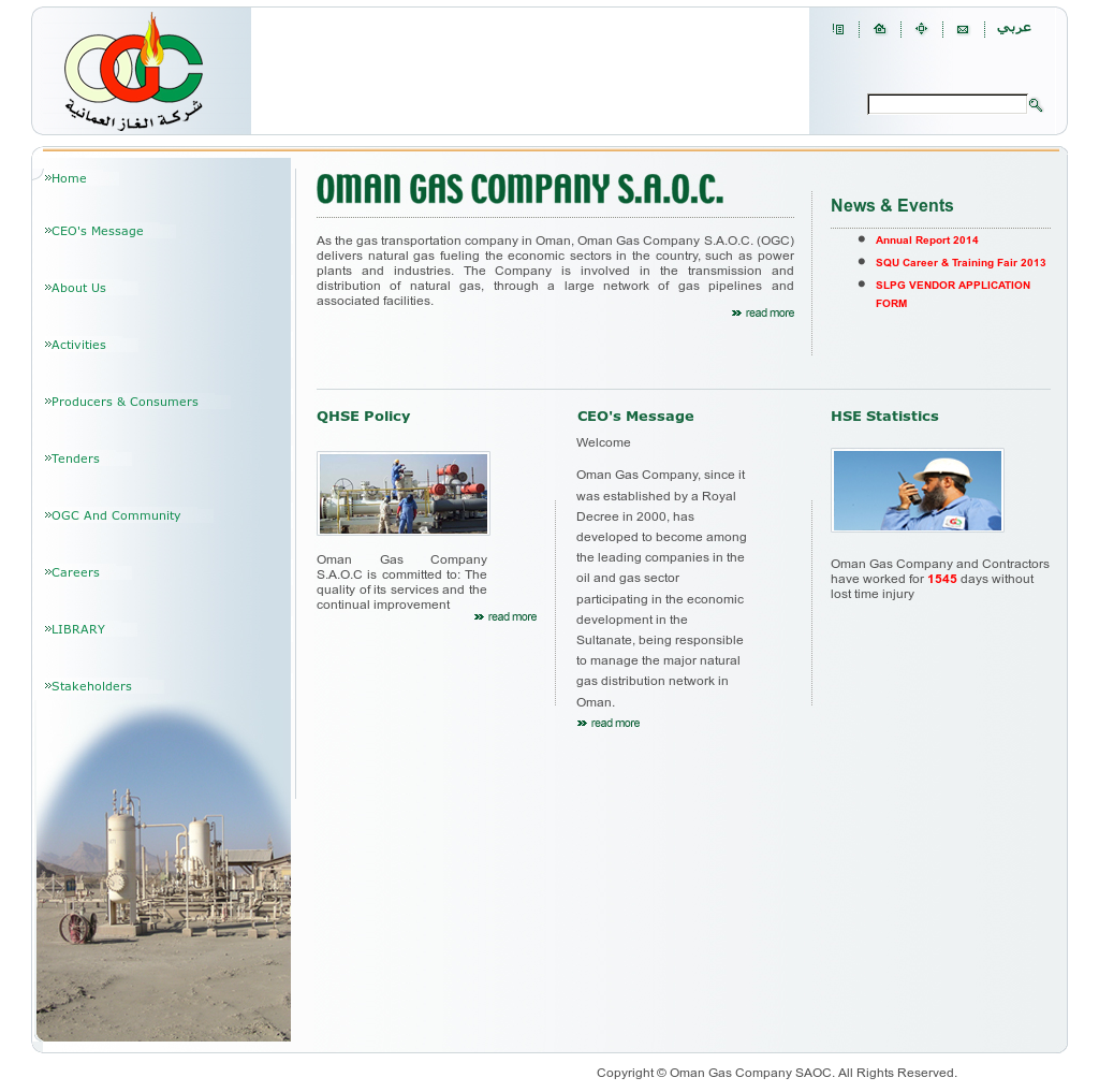 Oman Gas Company Saoc Competitors, Revenue and Employees - Owler
