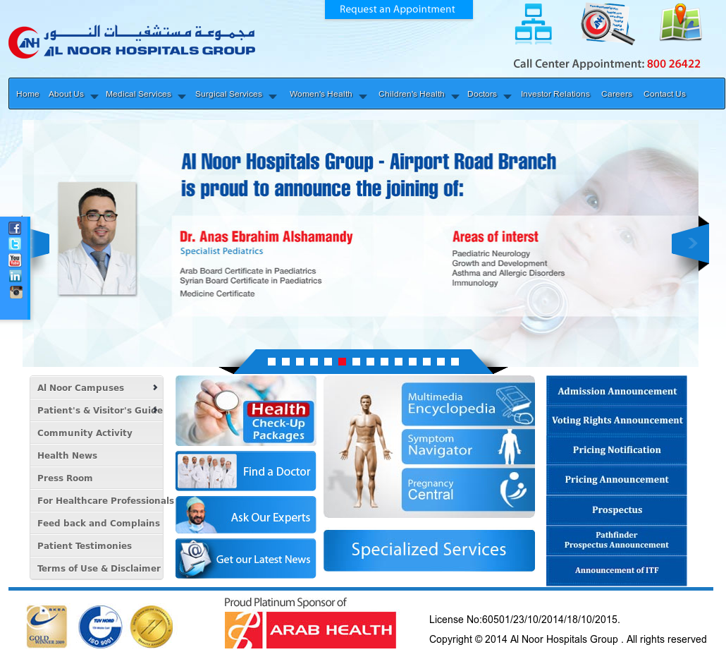 Al Noor Hospital Competitors, Revenue and Employees - Owler