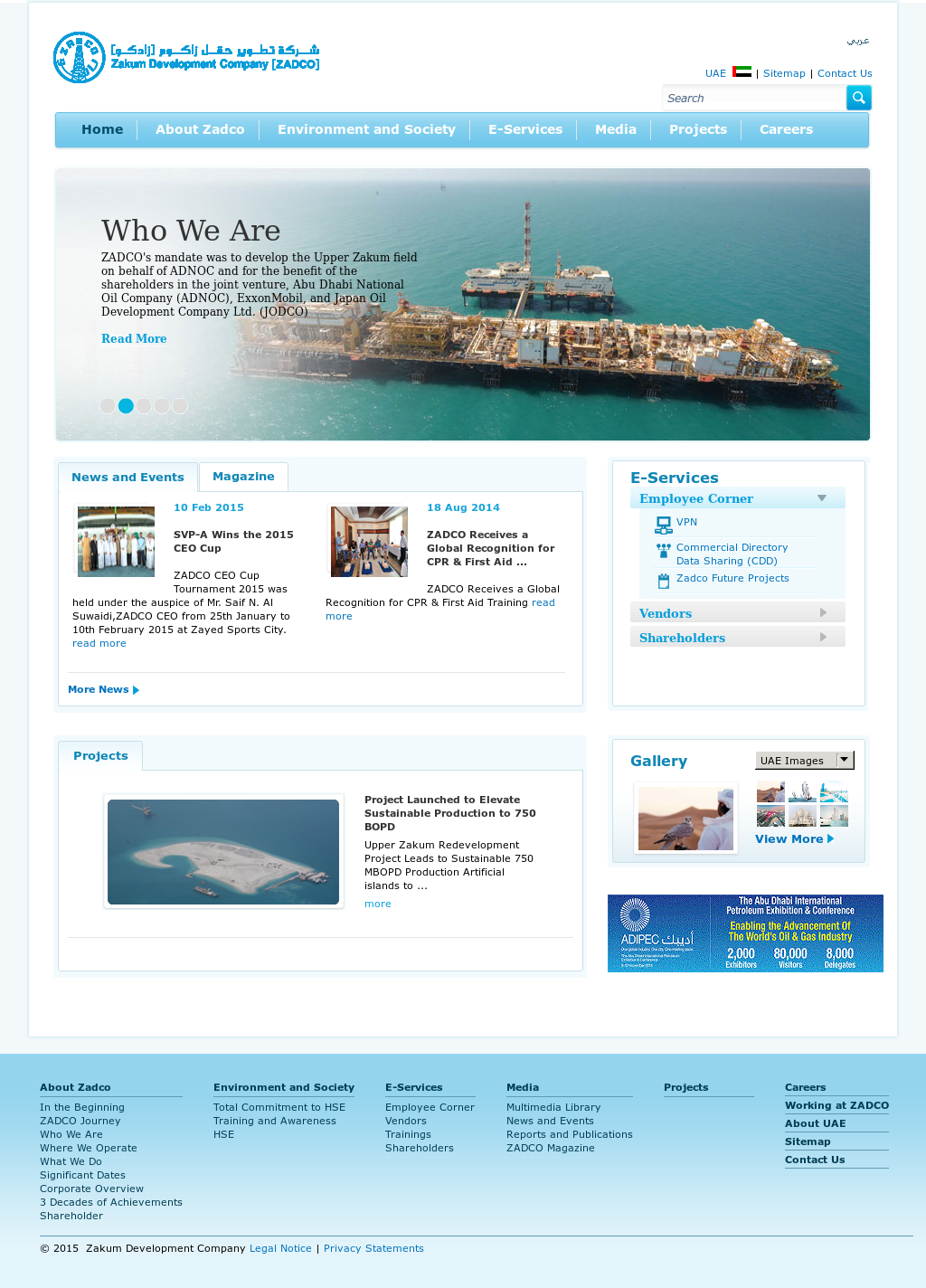 Zadco Competitors, Revenue and Employees - Owler Company Profile