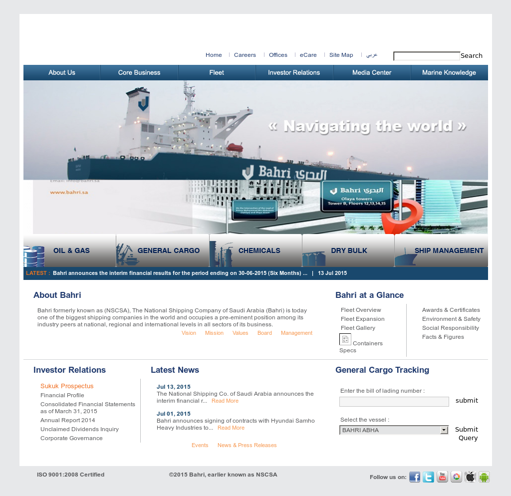 Bahri Competitors, Revenue and Employees - Owler Company Profile