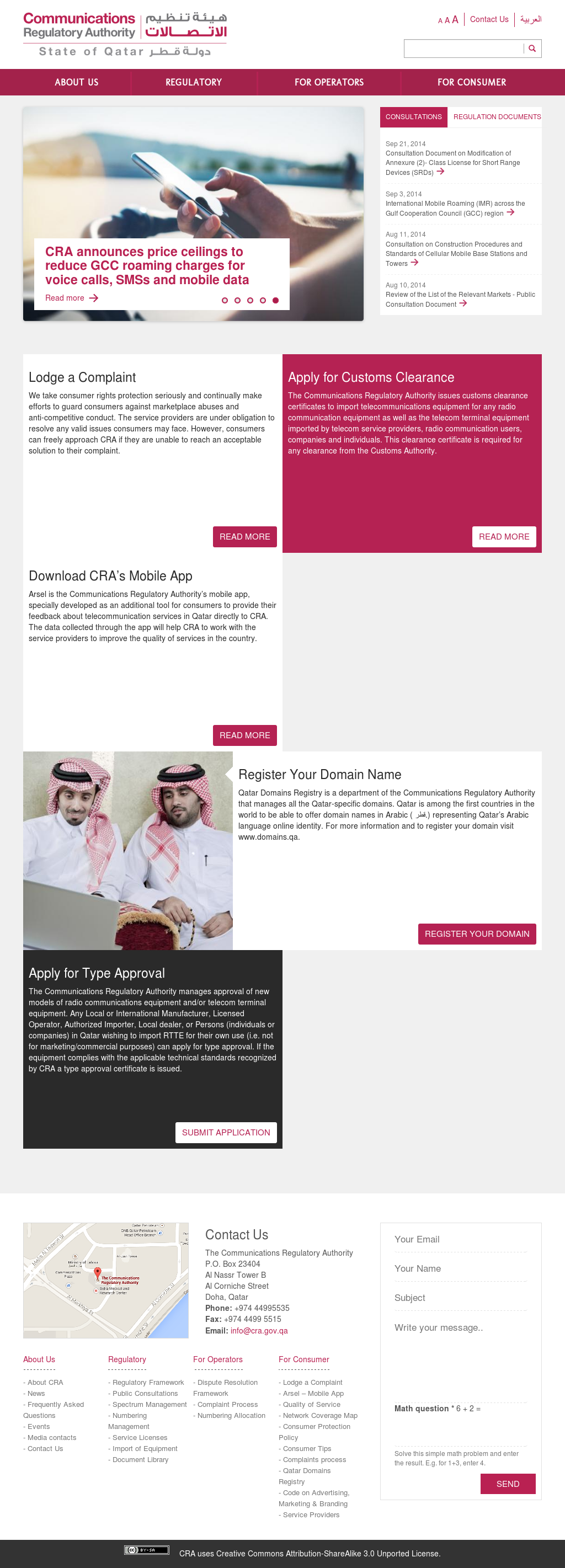 Owler Reports - Cra: Qatar's CRA issues new licence for