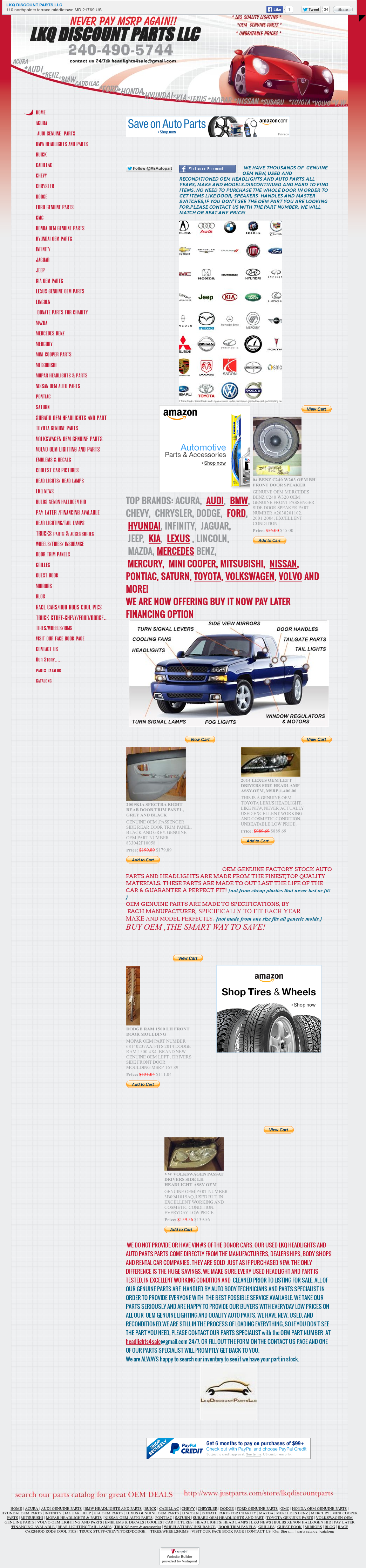 Lkq Discount Parts Llc / Www lkqdiscountparts Competitors, Revenue