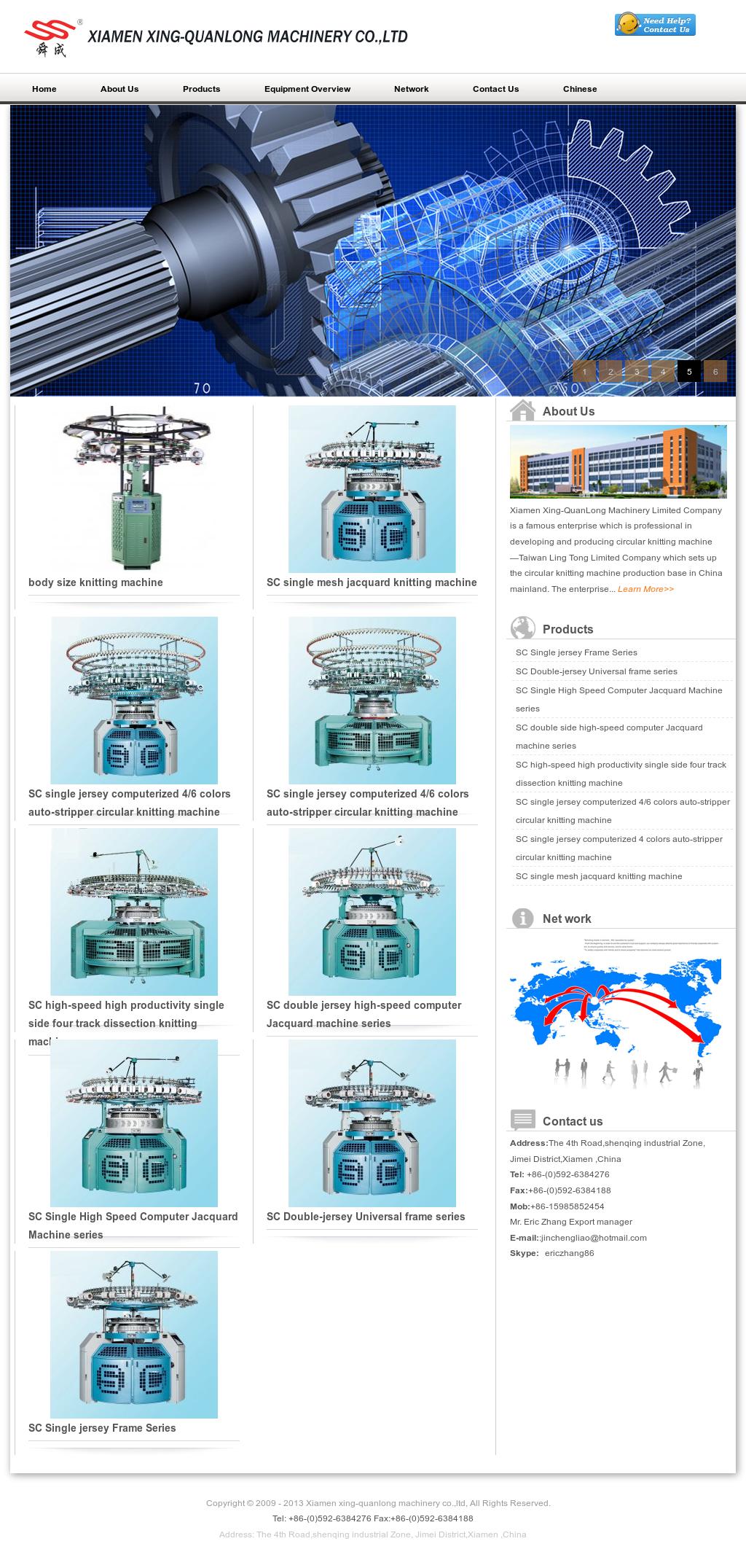 Xiamen Xing-quanlong Machinery Competitors, Revenue and Employees