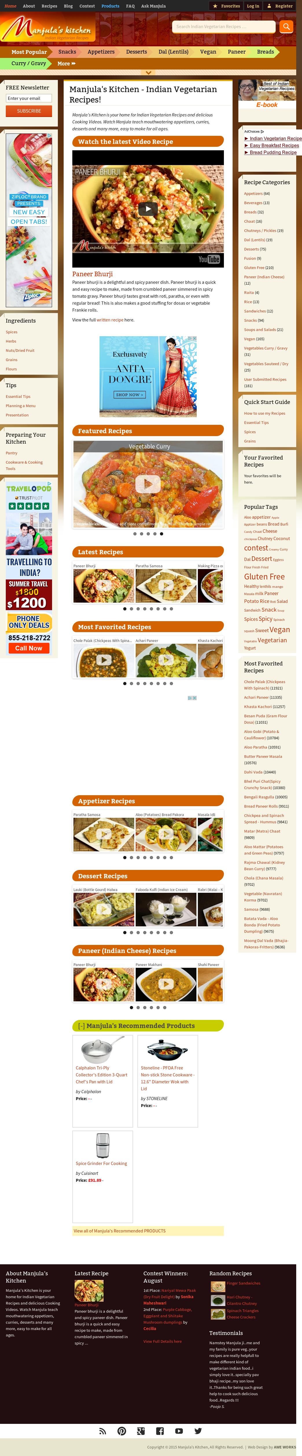 Manjulas kitchen indian vegetarian recipes competitors revenue manjulas kitchen indian vegetarian recipes competitors revenue and employees owler company profile forumfinder Image collections