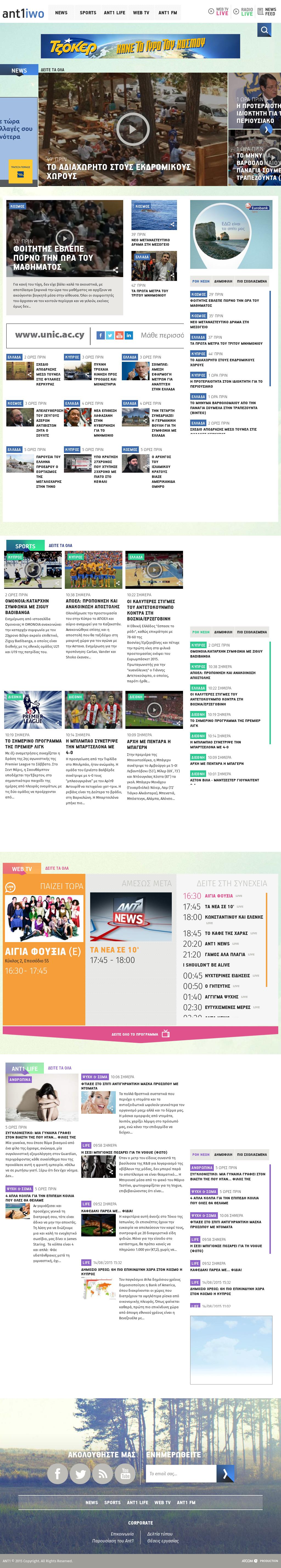 Καλύτερες διεθνείς ιστοσελίδες dating 2015