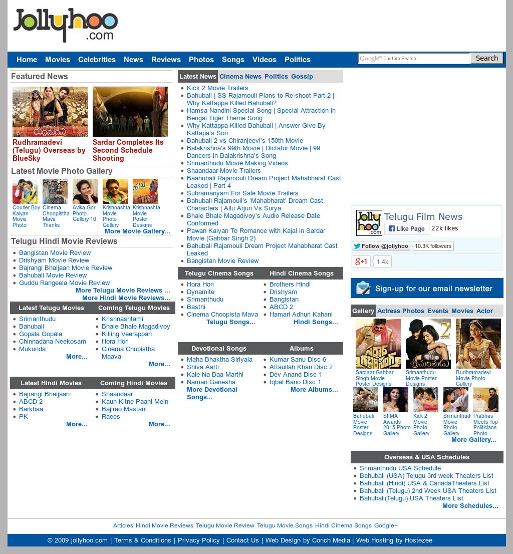 Telugu Film News Competitors, Revenue and Employees - Owler