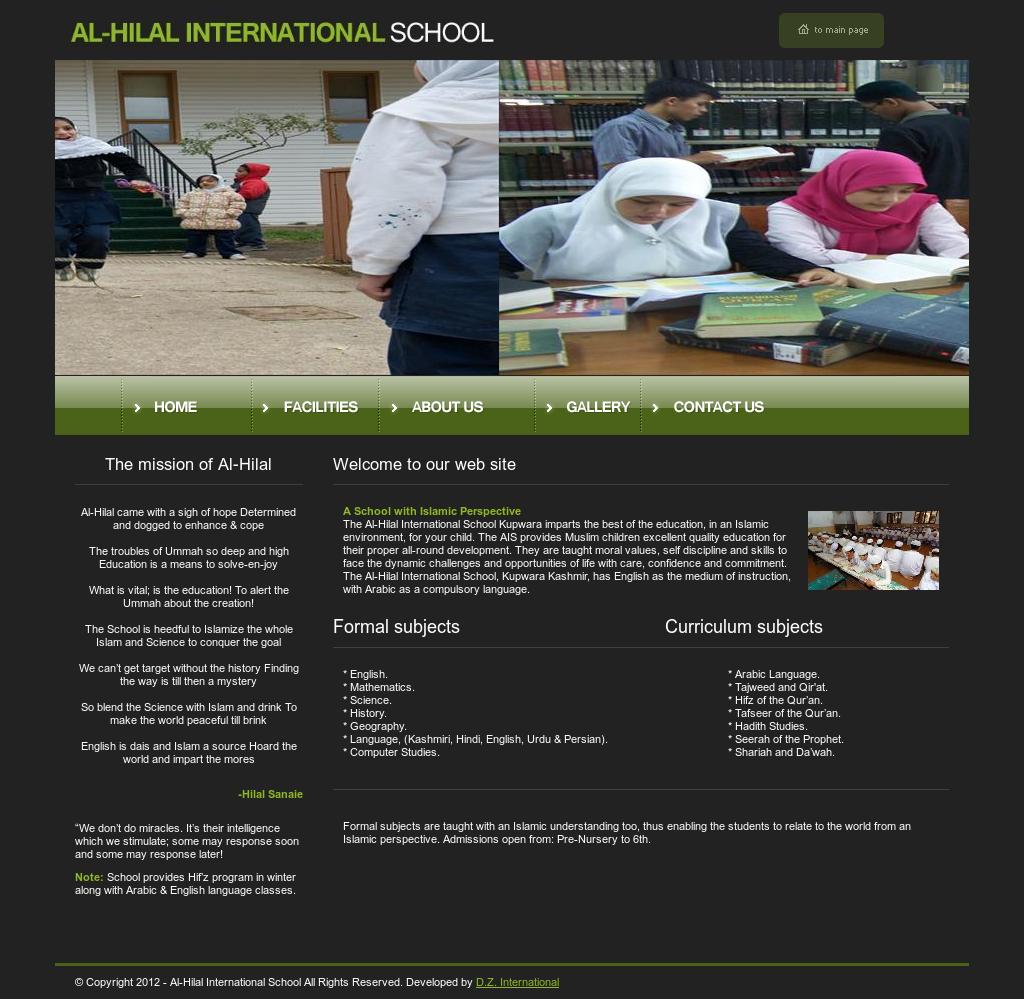 Al-hilal International School Competitors, Revenue and