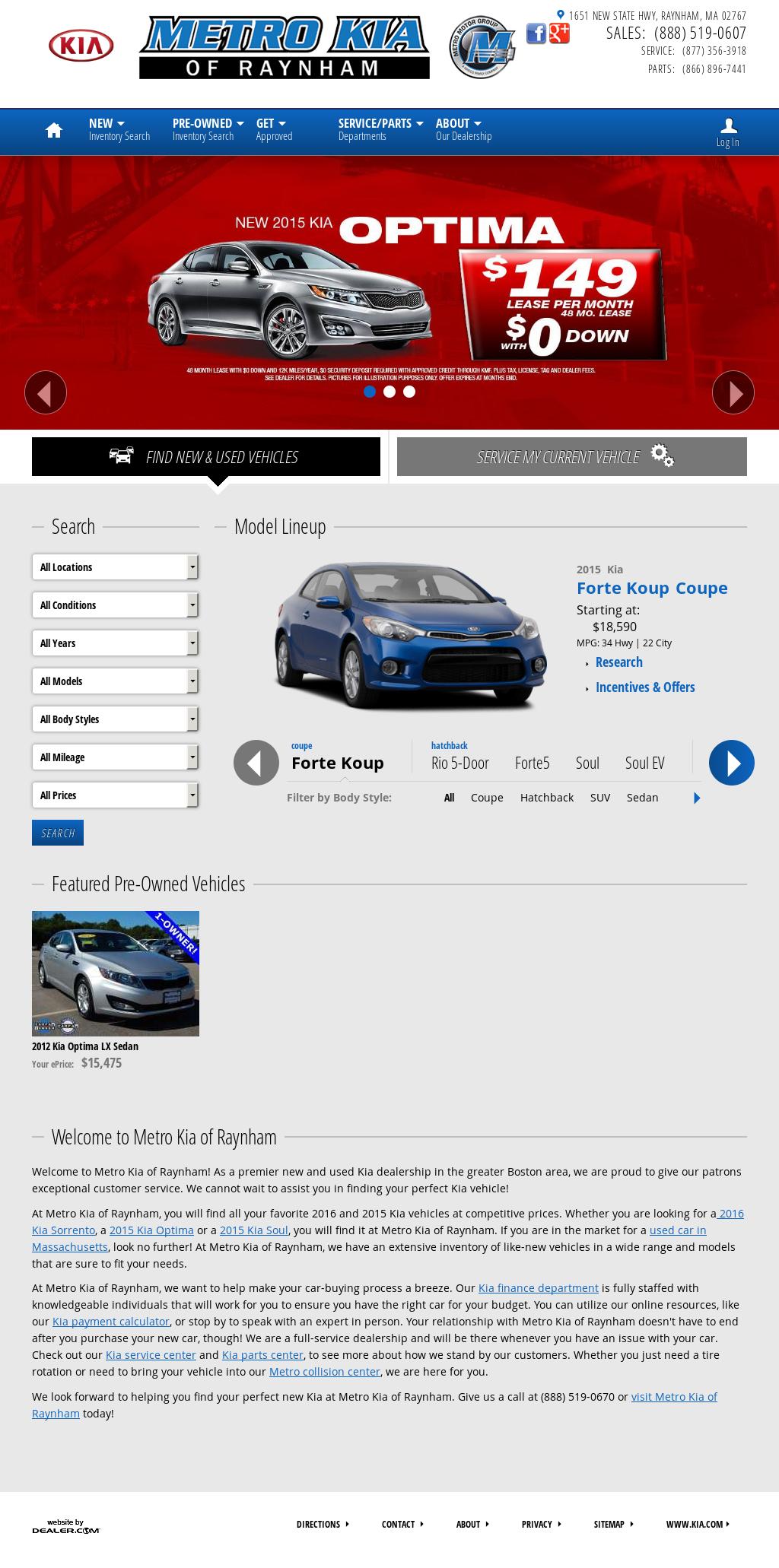 Metrokiama Competitors, Revenue And Employees   Owler Company Profile