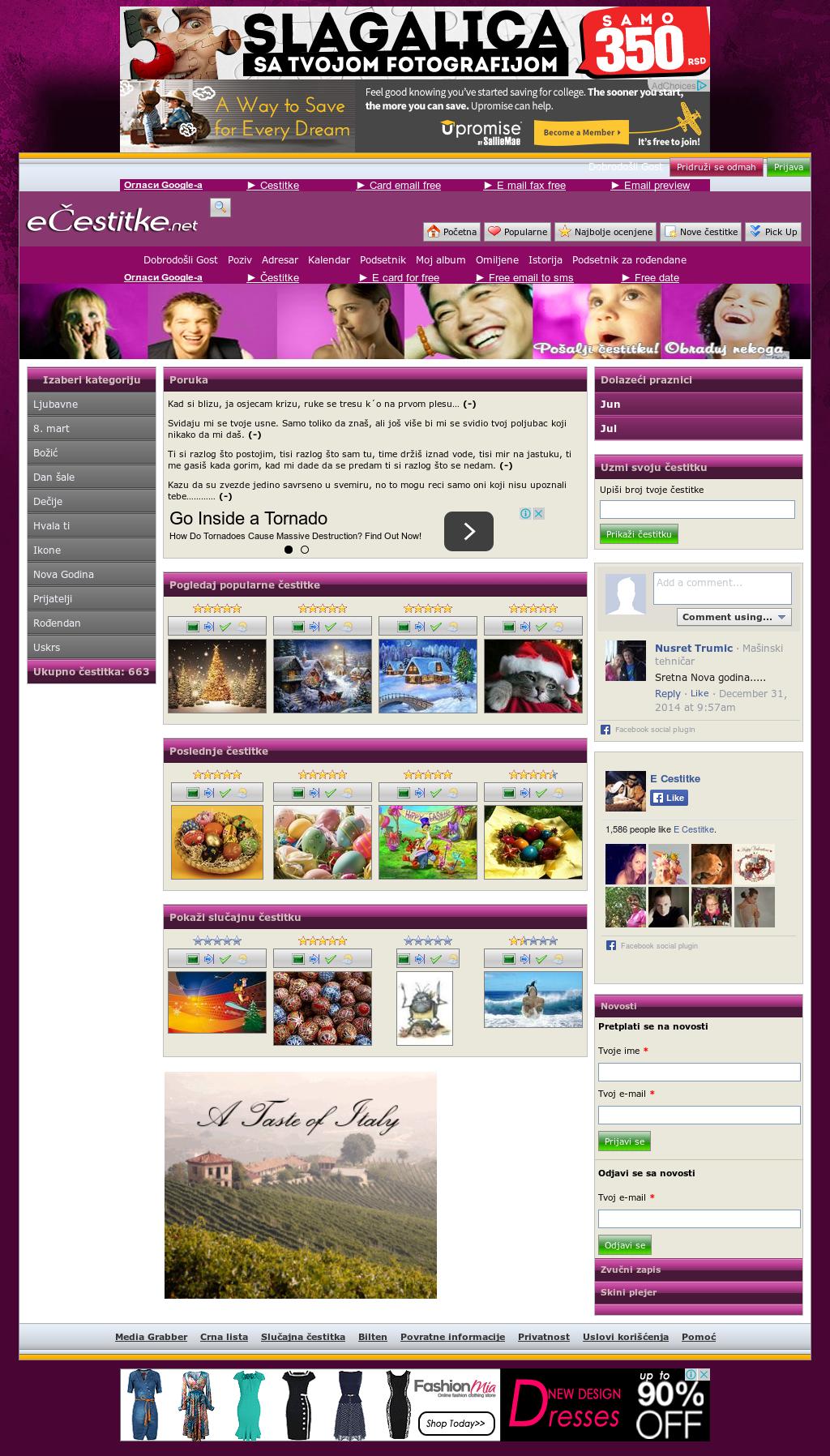 e čestitke free E Cestitke Competitors, Revenue and Employees   Owler Company Profile e čestitke free