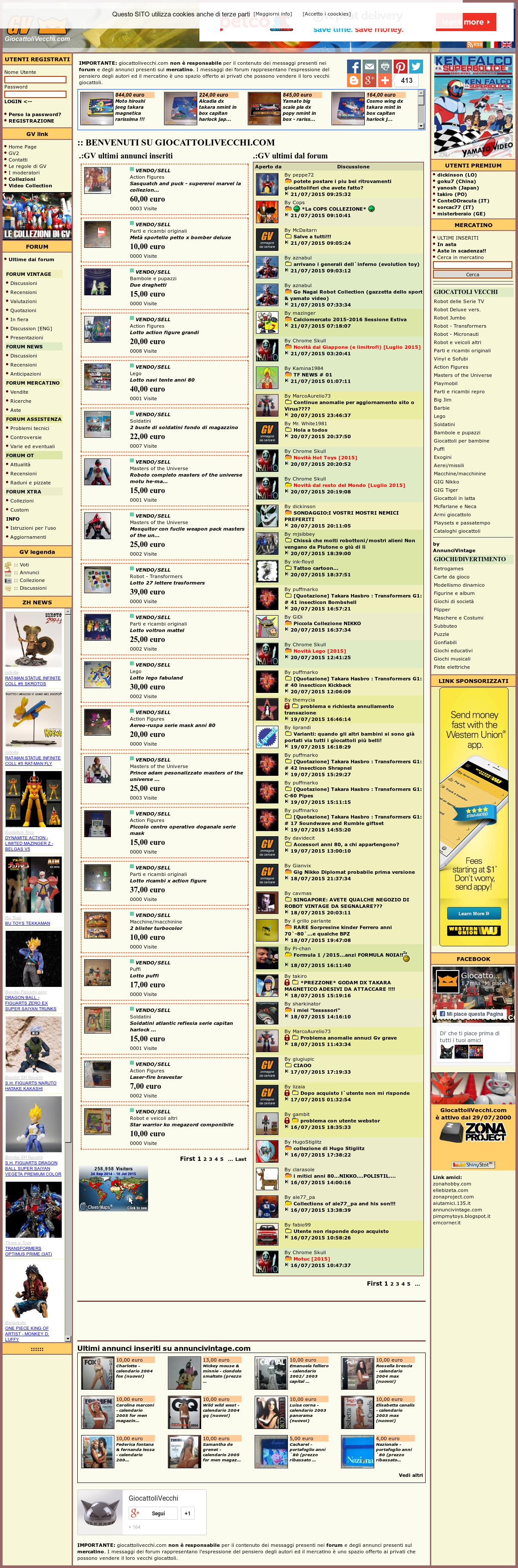 Calendario Max 2005.Giocattolivecchi Competitors Revenue And Employees Owler