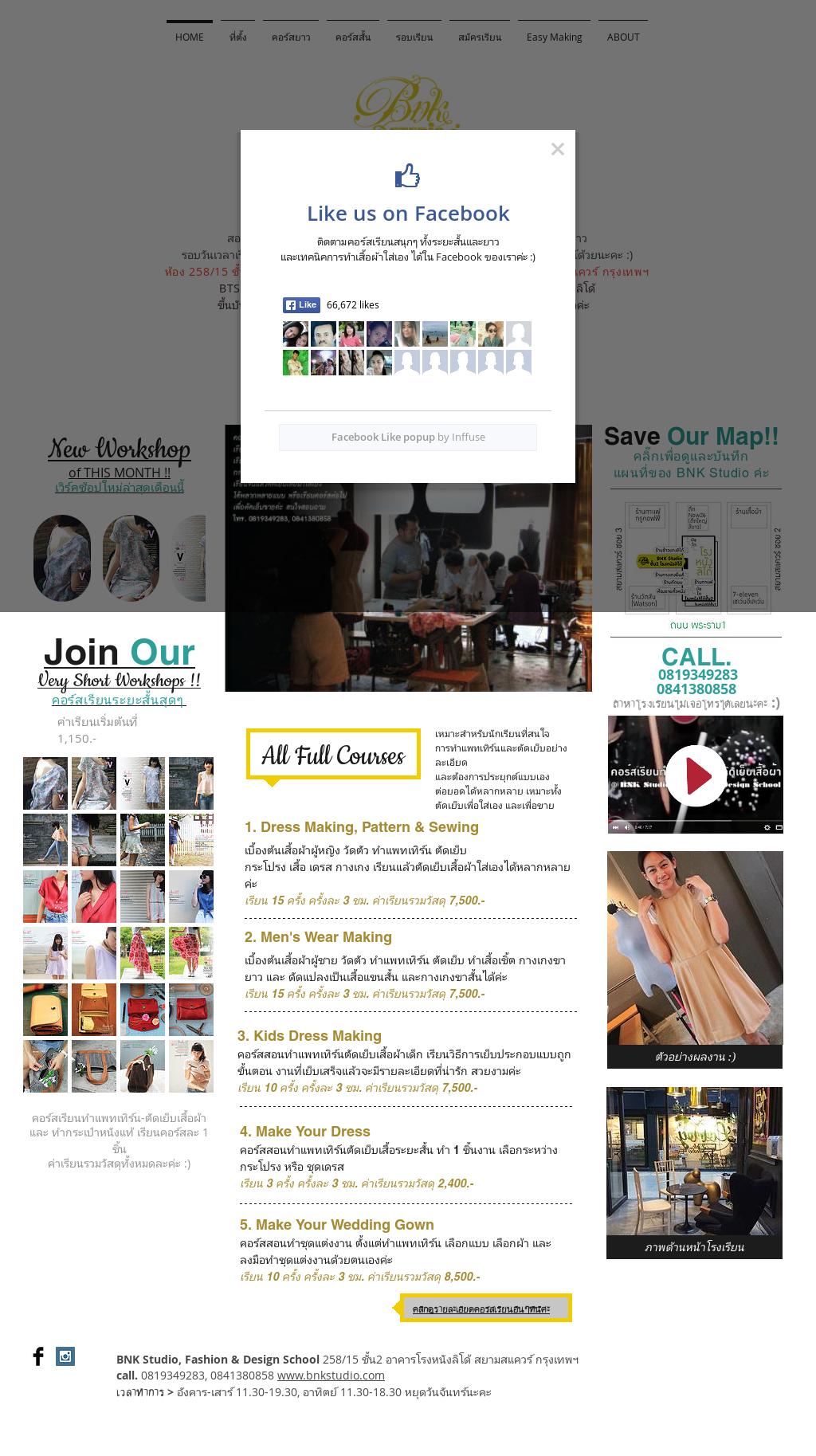 Bnk Studio Fashion And Design School Competitors Revenue And Employees Owler Company Profile