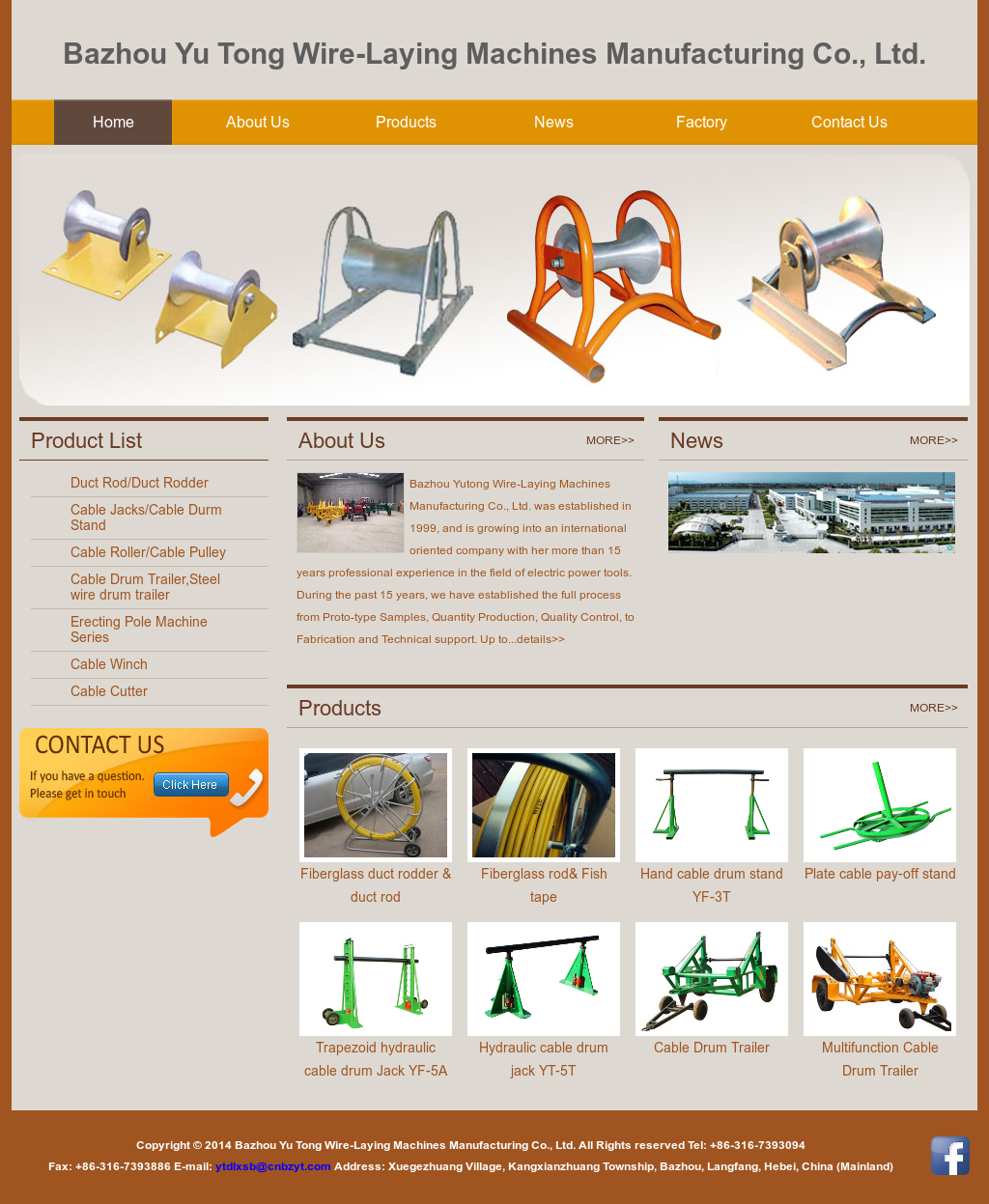 Bazhou Yu Tong Wire-laying Machines Competitors, Revenue and ...