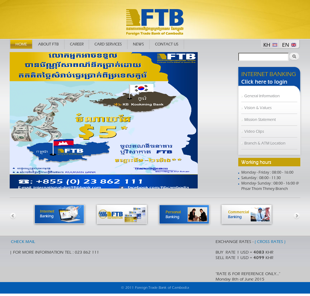 Foreign Trade Bank Of Cambodia Competitors, Revenue and Employees